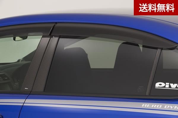 WRX STI VAB カ-ボン ピラ- ガ-ニッシュ (L/R 6pcs/set) |個人宅発送不可