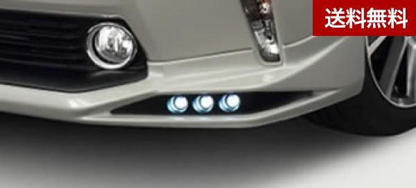 TRD PRIUSα [ZVW4#] LEDデイタイムランニングランプセット(TRDフロントスポイラー装着車用)MC前(~2014.11) |大型商品は個人宅発送不可/法人・西濃運輸支店止