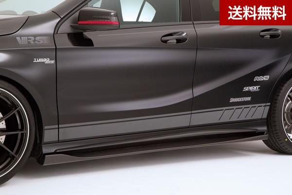 VRS A45 AMG SIDE DIFFUSER(L/R)(純正REAR BAMPER専用品) CARBON |個人宅発送不可