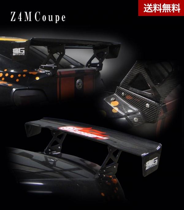 VRS E85/86 Z4-Mク-ペ用 専用マウントブラケット カーボン |個人宅発送不可