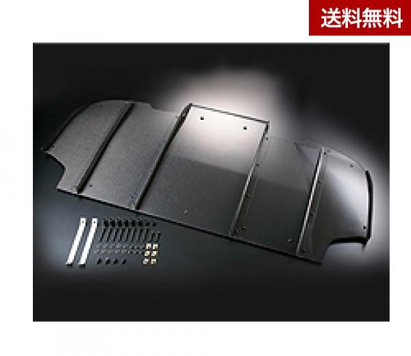 VRS E46 M3/CSL REAR DIFFUSER SYSTEM-1 カーボン製 |個人宅発送不可