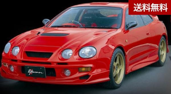 CELICA GT-Four ST205 FRONT BUMPER(GT-FOUR専用)ス-パ-耐久レ-ス認定部品 |個人宅発送不可