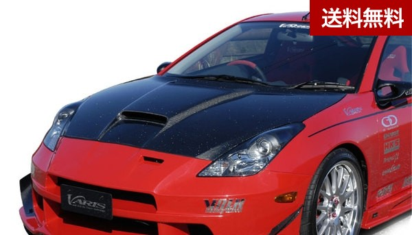 CELICA ZZT23# Version 2 COOLING BONNET VSDCカーボン製法 |個人宅発送不可