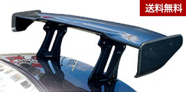 GT-WING ~for street~ 1400mm カーボン STANDARD 230mm B1タイプ |個人宅発送不可