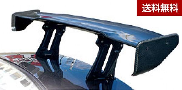 GT-WING ~for street~ 1400mm ALLカーボン STANDARD 230mm Aタイプ  個人宅発送不可