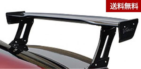GT-WING ~for street~ 1480mm カーボン HIGH 290mm Aタイプ |個人宅発送不可