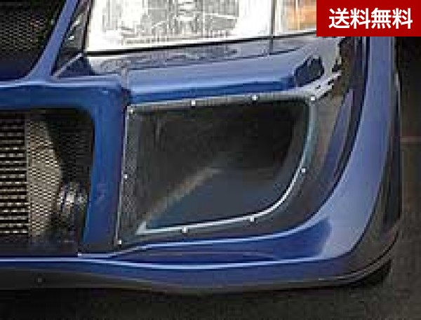 LANCER EVOLUTION V・VI.・TM (CP9A) AIR CLEANER GUIDE (VARIS F/B 専用品) カーボン |個人宅発送不可