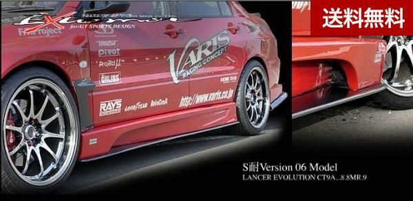 LANCER EVOLUTION 8・8MR・9・9MR (CT9A) S耐Ver. SIDE SKIRT 左右SET アンダ-ボ-ド部カ-ボン製 |個人宅発送不可