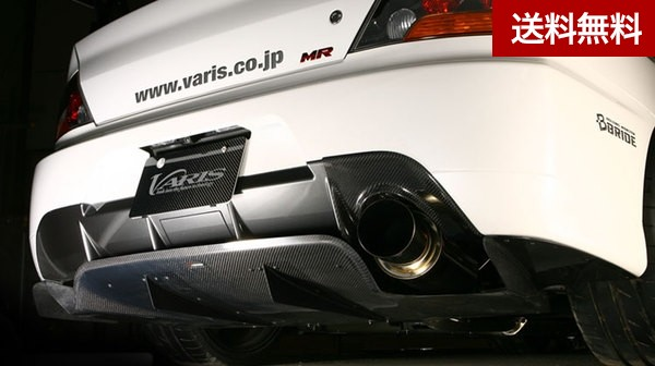 LANCER EVOLUTION IX MR 09Version REAR DIFFUSER Ver.2 ハーフカーボン |個人宅発送不可