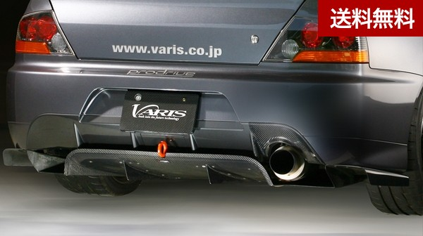 LANCER EVOLUTION IX MR 09 S耐 Version REAR DIFFUSER Ver2 (ハーフカーボン) |個人宅発送不可