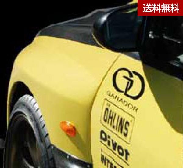 LANCER EVOLUTION 8・8MR(CT9A) AERO GT FENDER カーボン |個人宅発送不可