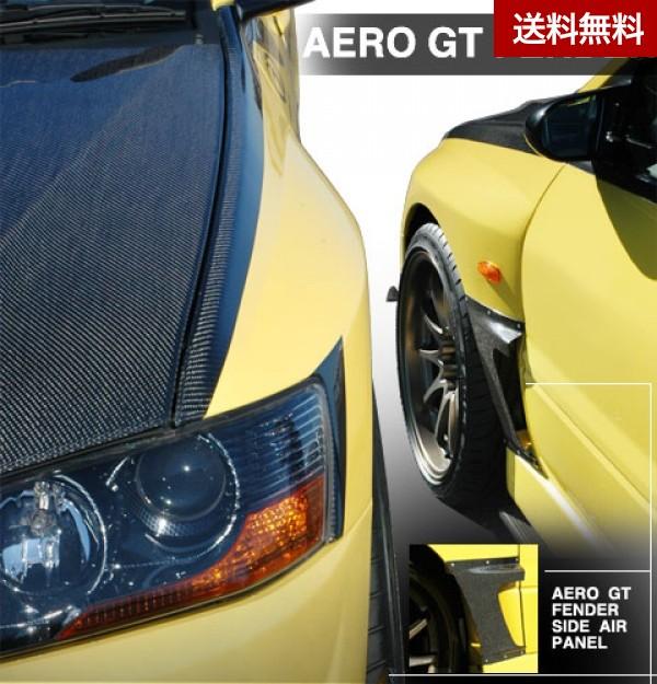 LANCER EVOLUTION 8・8MR(CT9A) AERO GT FENDER用 SIDE AIR PANEL(左右SET/カーボン製) |個人宅発送不可