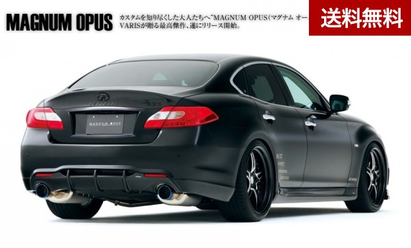 MAGNUM OPUS Y51 FUGA (INFINITY M37)TRUNK HOOD(DUCK TAIL-SHAPE) FRP製 |個人宅発送不可