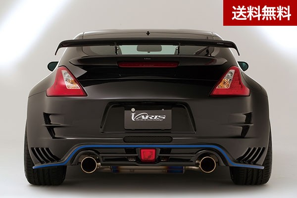 Z34 FAIRLADY Z ARISING - II REAR BUMPER FRP+UNDER CARBON