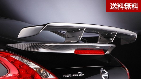 Z34 NISSAN 370Z GT WING~HYPER NARROW~1360mm& WING BASE SPOILER (FRP) |個人宅発送不可