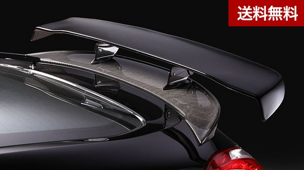 Z34 NISSAN 370Z GT WING~HYPER NARROW~1360mm& WING BASE SPOILER (VSDC+CARBON) |個人宅発送不可