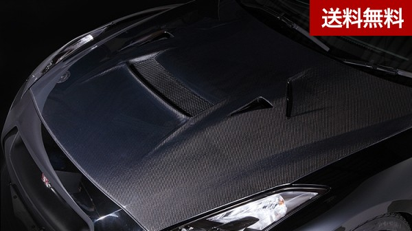 NISSAN R35 GT-R COOLING BONNET (センターダクトカバー付) VSDCカーボン製法(アウター&インナー:オールカーボン製) |個人宅発送不可