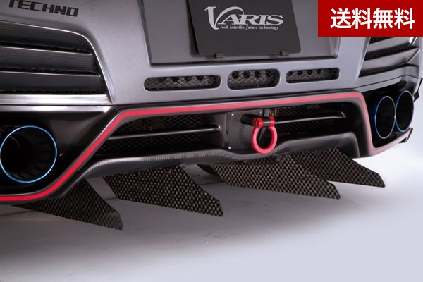 HKS TF & VARIS KAMIKAZE-R REAR UNDER SKIRT OPTION LONG VERTICAL FIN(CARBON) |個人宅発送不可