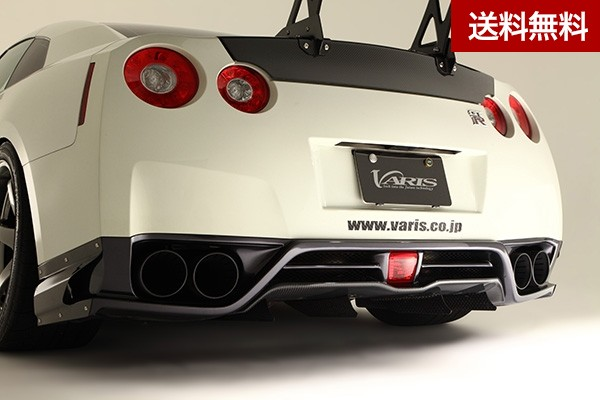 R35GT-R 2013Ver. REAR UNDER SKIRT  CARBON+FRP |個人宅発送不可