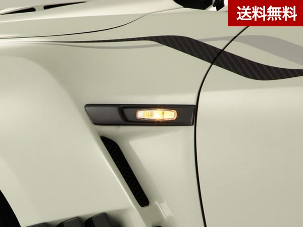R35GT-R '14 Ver. FRONT FENDER GARNISH (CARBON) |個人宅発送不可