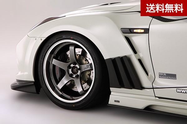 R35GT-R 2013Ver. FRONT FENDER with Carbon Louver Fins |個人宅発送不可