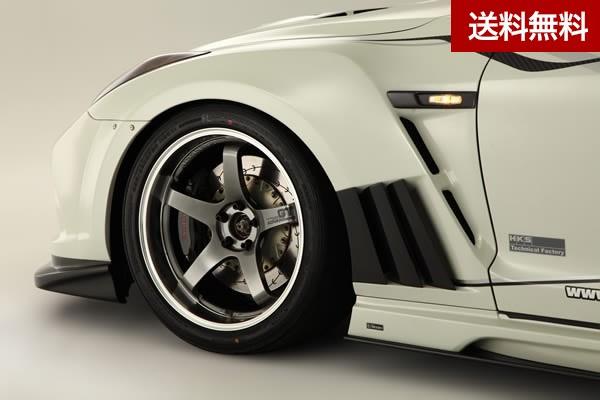 R35GT-R '14 Ver. FRONT FENDER with Carbon Louver Fins(FRP+CARBON) |個人宅発送不可