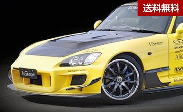 S2000 AP1 AERO GT FENDER 片側10mmワイド化 車検対応サイズ カーボン |個人宅発送不可