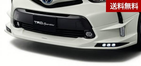TRD PRIUSα [ZVW4#] LEDデイタイムランニングランプセット(TRDフロントスポイラー装着車用)MC後(2014.11~ ) |大型商品は個人宅発送不可/法人・西濃運輸支店止