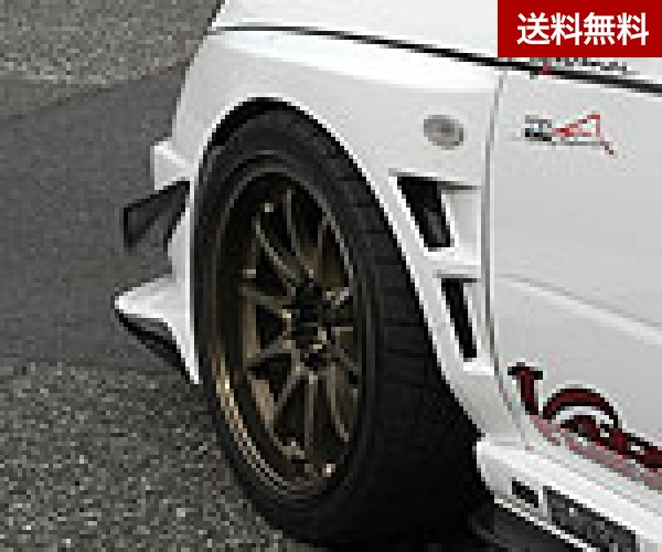 IMPREZA GDB APPLIED MODEL〔 F・G〕 FRONT WIDE FENDER(片側25mmWIDE)FRP |個人宅発送不可