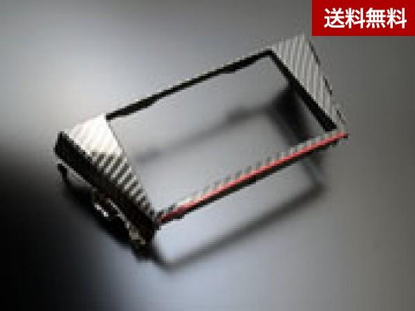 プリウスα Gs レッドラインミラーEDITION+カーボンPACKAGE モニターフレーム DOP8インチ