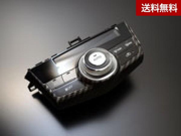 プリウスα Gs カ-ボンルック インテリア  エアコンスイッチASSY