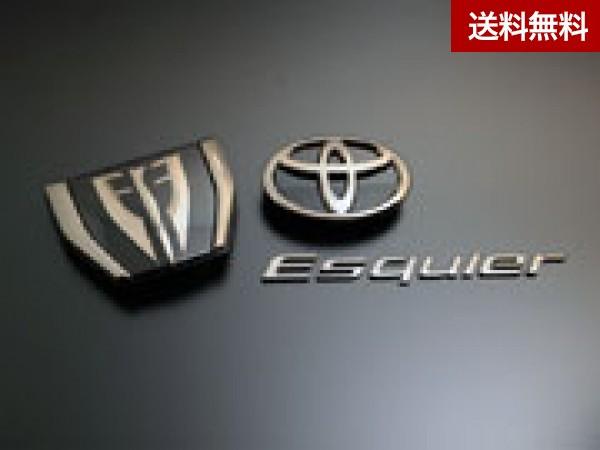 エスクァイアGS (ZRR80系) エンブレム前後3点SET GS(ガソリン車) ブラッククロ-ム
