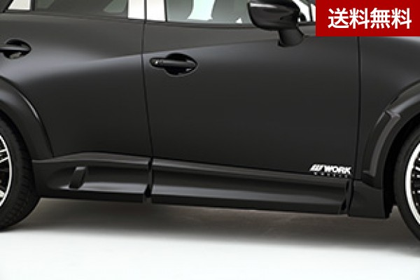 ARNAGE CX-3 ドアパネル(H27.2~H30.4) 未塗装 |個人宅発送不可/法人・福山通運支店止