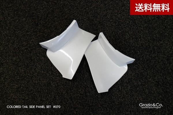 Grazio 50系プリウス カラードテールサイドパネル(2015.12~2018.11) ス-パ-ホワイトII(040)