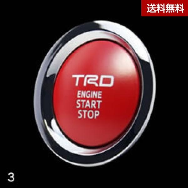TRD エスクァイア ZRR8#G/ZWR80G プッシュスタートスイッチ ガソリン車用  大型商品は個人宅発送不可/法人・西濃運輸支店止