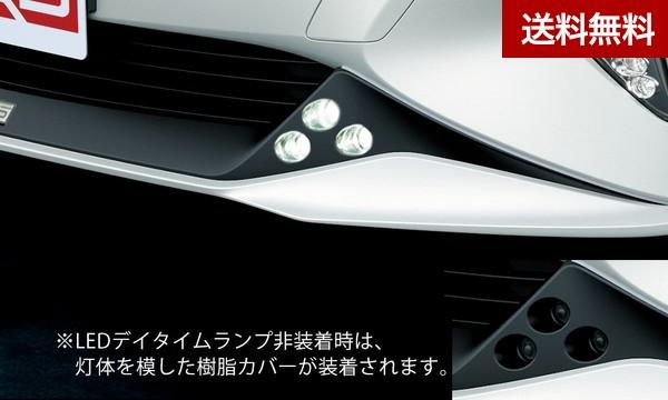 プリウス [ZVW50 / ZVW51 / ZVW55] LEDデイタイムランプ ( ~2018.12)