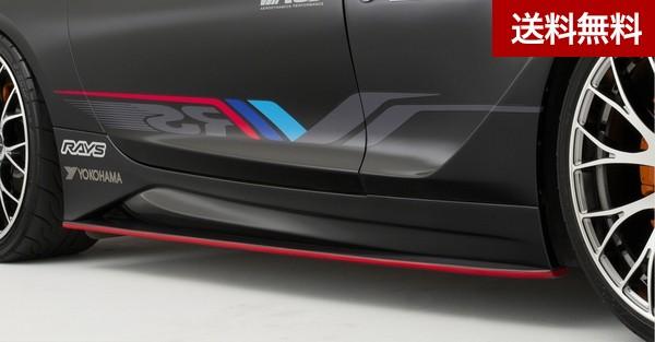 BMW Z4 E89 サイドスカート+アンダーボード ALL FRP |個人宅発送不可