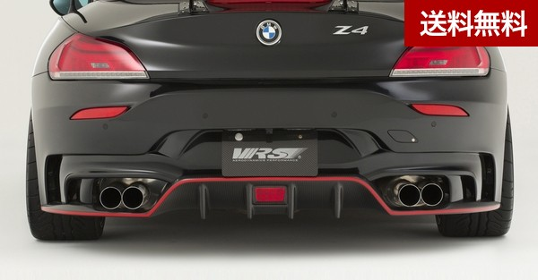 BMW Z4 E89 リヤバンパー ALL FRP  個人宅発送不可
