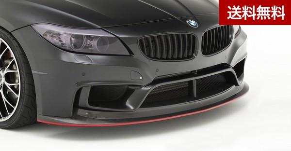 BMW Z4 E89 フロントバンパー UNDER LIP CARBON |個人宅発送不可