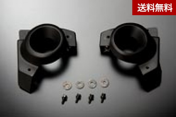 CX-5 KE-05S Styling Kit 純正LEDフォグランプ装着用フォグランプブラケット(FRP製/要塗装)