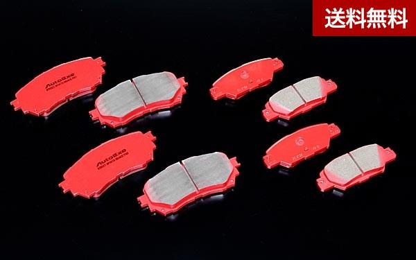 アテンザワゴン GJ系 GJ系 ストリートスポーツブレーキパッド 前後セット GJ系 アテンザワゴン 200001~ 200001~/4WD車, one plate LuLu:f5c56f29 --- mail.ciencianet.com.ar