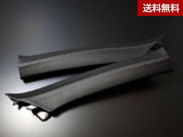 Grazio ハリアー(60系)PVCレザー AピラーパネルSET MC前( ~2017.6)