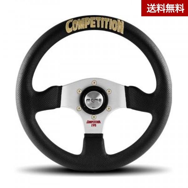 コンペティション エボ (320mm) COMPETITION EVO (320mm)