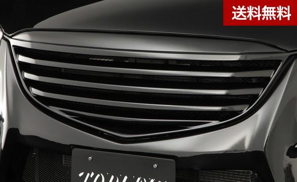 ARNAGE SUV CX-5 フロントグリル(後期 H27.1~ ) ジェットブラックマイカ(41W) |個人宅発送不可/法人・福山通運支店止