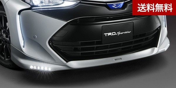 TRD エスティマハイブリッド(16.6~ ) フロントスポイラー(LED付) 素地 |大型商品は個人宅発送不可/法人・西濃運輸支店止