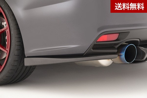 SUBARU レヴォ-グ ARISING-I REAR UNDER FLIPPER CARBON |個人宅発送不可
