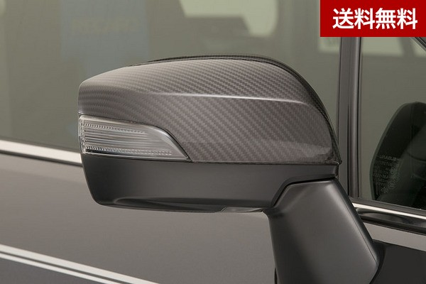 SUBARU レヴォ-グ ARISING-I DRY CARBON, MIRROR COVER 2pcs |個人宅発送不可