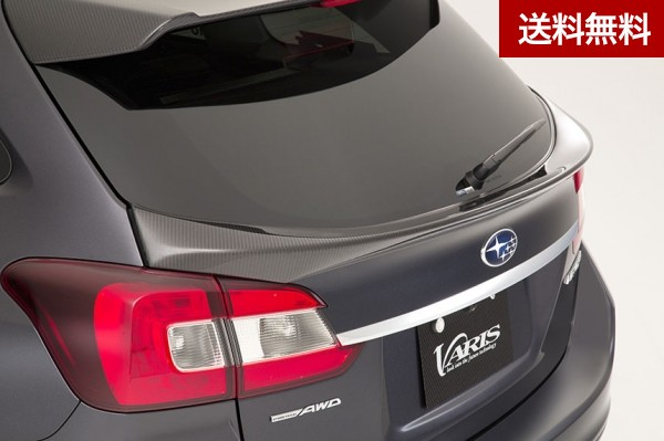 LEVORG ARISING-I REAR GATE SPOILER CARBON |個人宅発送不可