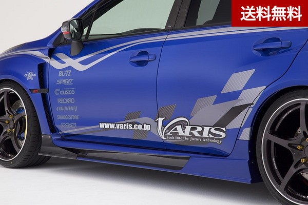 SUBARU WRX STI&S4 VAB/VAG ARISING II SIDE SKIRT+SHROUDSUBARU FRP+CARBON |個人宅発送不可