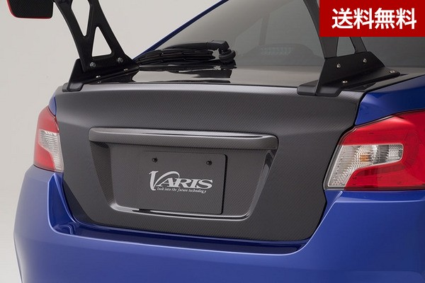 SUBARU WRX STI&S4 VAB/VAG ARISING II LIGHT WEIGHT TRUNK CARBON |個人宅発送不可